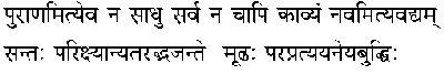 Kalidasa  Kalidasa Quotes